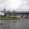 越美北線:越前東郷駅 (えちぜんとうごう)