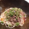 しびれるウウウ広島担担麺