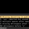 Vimメモ : flake8でPythonのコードをチェックする
