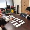 疑問詞をマスター(小3~小5クラス)