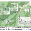 「第2回日本三百名山鉢盛山2447登山マラソン」エントリー完了