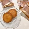 博多『オスピターレ』博多バリバリ。濃厚ピスタチオチョコレートをグルグル生地でサンドした通販でも人気のお菓子。