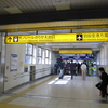 ANAマイレージ修行:2016年最後の「羽田-名古屋」フライト