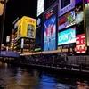 関西旅行記 1日目(大阪と神戸をぶらぶら)