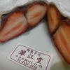 餡の中に入っていてもジューシーで甘さが際立っているいちごが最高!翠江堂のいちご大福