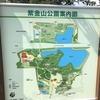 【写真付き】紫金山公園:池と緑の癒やし空間!(大阪)