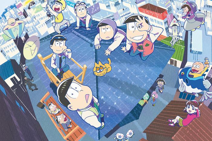 『おそ松さん』第3期 〜作品の個性を押し出したオープニング/エンディング曲が魅力 6つ子が繰り広げるドタバタ・アニメーション【特集アニメ・ソングの最前線】