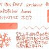 #0429 L'Artisan Pastellier Aurora
