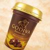 ゴディバ監修の「GODIVA ミルクチョコレート」が濃厚すぎてヤバイ