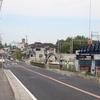 谷八木橋(明石市)
