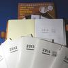 「ジブン手帳公式ガイドブック2017」ゲット!で溢れ出てきた、6年分の感慨