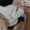 「離乳食後期(平均9ヵ月、11ヵ月)の進め方とチャレンジする目標」