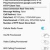 【UQモバイル】Galaxy Note 8で頻繁に圏外になるトラブル発生!解決方法はLTE Onlyモード