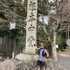 比叡山国際トレイルラン前半を走って来ました。