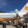 ブータン旅行①フライトも楽しいバンコクからパロへ