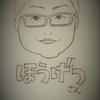 かさこ塾生に似顔絵を描いていただいた~85期かさこ塾再受講のお話~