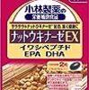 納豆ダイエットは1パックで効果的!サポニンとナットウキナーゼの効果でダイエット!