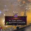 新・Diablo3プレイ日記(9)