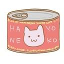 ハヨネコ缶