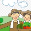 相模原市の農産物で若者を支援!