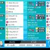 【剣盾シングルS8】レントラー入りサイクル&対面パ【最終301位/レート2013】