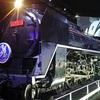 夏の名古屋旅行(3)リニア・鉄道館