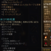 AoM 1.0.2.1 Inquisitor(Purifier) Lv91 アルティメット ACT5