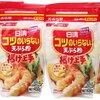 主夫の時短レシピ!「コツのいらない天ぷら粉」超使える粉だった!