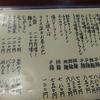 こまどり@新潟市西蒲区の味噌ラーメン、餃子
