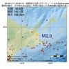 2016年11月11日 23時40分 根室地方北部でM2.9の地震