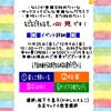 【イベント】サックスで一曲チャレンジ!ワンコインレッスン