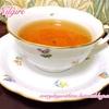 【紅茶の種類】ニルギリ/Nilgiri