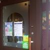 [21/09/12]「COCO'S」(名護店)の「マルゲリータ(M) T.O.」 345(半額キャンペーン)+税円 #LocalGuides