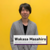 Mr. Wakasa is appointed as a new executive officer of ASILLA to expand the IVA business