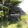 糸魚川市立西山小学校