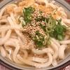 新宿でうどん♪♪「楽釜製麺所」