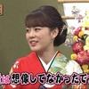 【見逃し動画】「志村友達」第16回 放送日(2020/8/11) 志村けんさんとのコントで演歌歌手・丘みどりさんの想像を超えてスゴかったこととは?