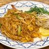 「タイより美味しいタイ料理屋」。@콘타이