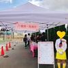 東北ドライブ旅行最終日★リカちゃんキャッスル再訪!
