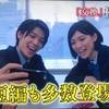 5本の緑の薔薇の花束を君へ。〜松島聡くんドラマおめでとう!