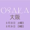 2018.6.23-24 < 大 阪 >