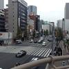 言い訳の東京旅行一日目(1)。慶應義塾大学のお膝元に三田本店、ラーメン二郎の洗礼