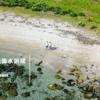 【山口ドローン撮影】二位ノ浜って沖縄の海レベルかよ‼︎ プライベートビーチ感MAXでビビった