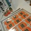 倉敷土産は「ひとくち柿まき」
