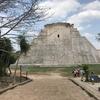メキシコ ウシュマル遺跡(1/2)  「魔法使いのピラミッド」どっしりとした楕円形 上品なピラミッド