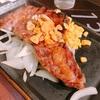 向山雄治さんと夕食に行かせていただきました♪