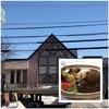 札幌市・豊平区・西岡エリアのオススメ洋食レストラン「レストラン カナル」に行ってみた!!~新鮮な道内素材にこだわった上品な味わいは絶品!!リピート間違いなしの味!~