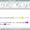 文章の近くに類語があるかチェックするツールを作った