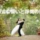 結婚式の誓いと浮気の疑惑