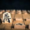 【豊島棋聖】竜王戦挑戦者決定戦トーナメント【無念】